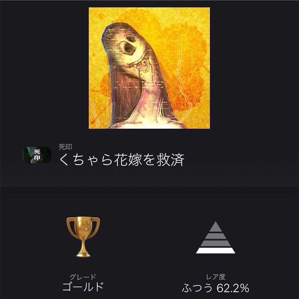 f:id:tatsutatsu2150:20210106051134j:plain
