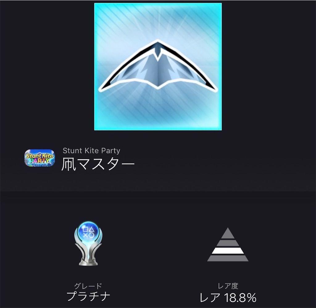 f:id:tatsutatsu2150:20210106180101j:plain