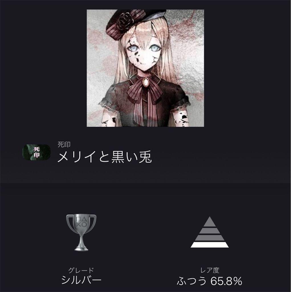 f:id:tatsutatsu2150:20210107022406j:plain