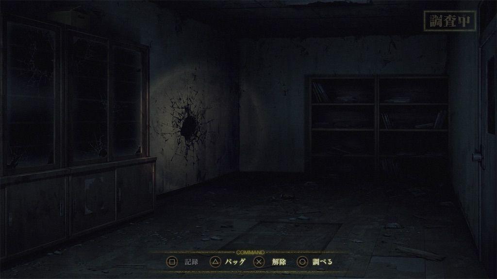 f:id:tatsutatsu2150:20210107043042j:plain