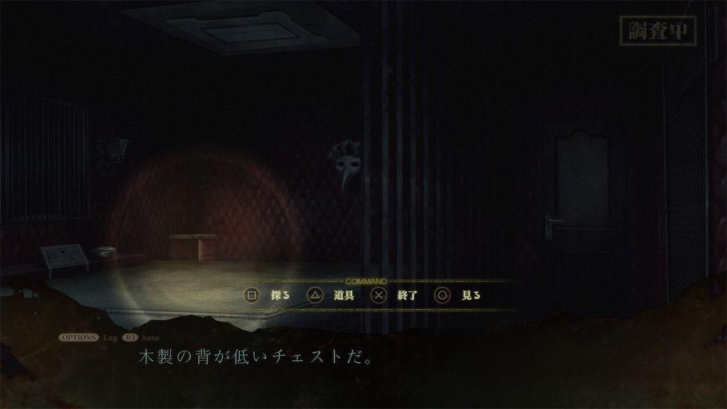 f:id:tatsutatsu2150:20210107065145j:plain