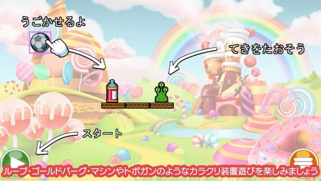 f:id:tatsutatsu2150:20210108062517j:plain