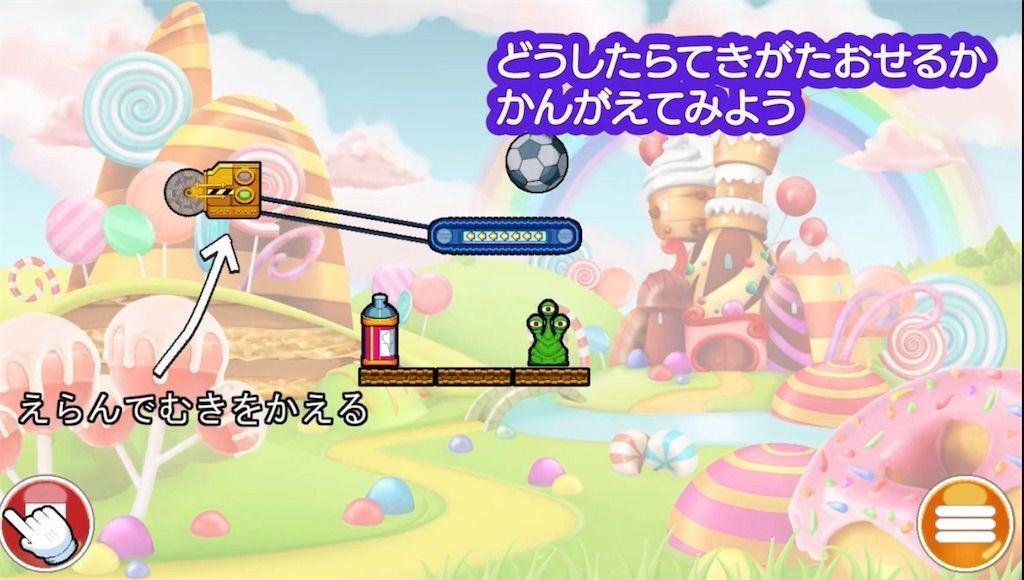 f:id:tatsutatsu2150:20210108062521j:plain