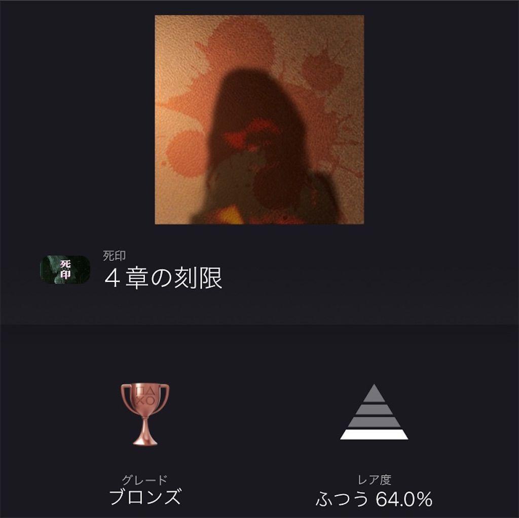 f:id:tatsutatsu2150:20210110022935j:plain