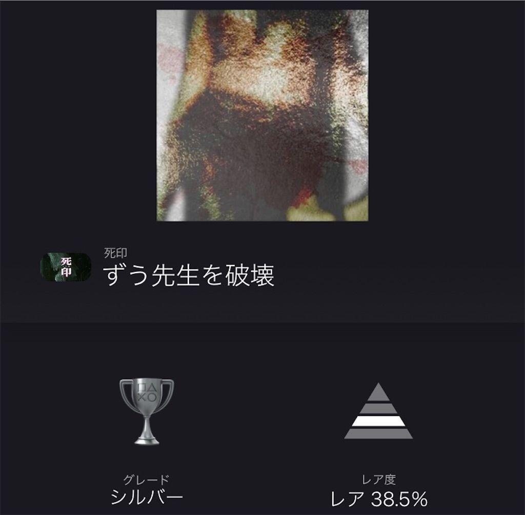 f:id:tatsutatsu2150:20210110023147j:plain
