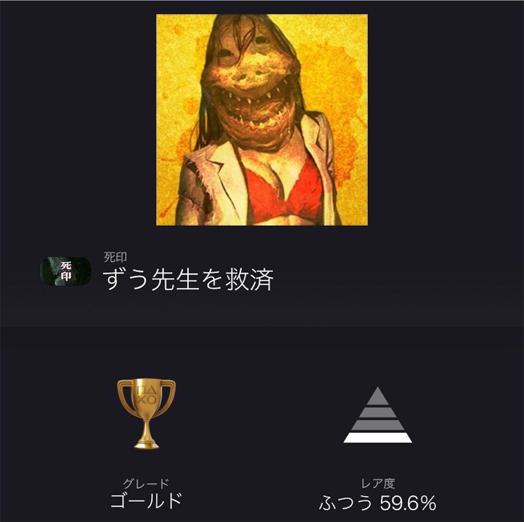 f:id:tatsutatsu2150:20210110023459j:plain