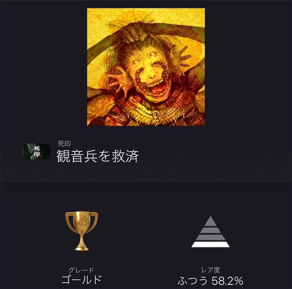 f:id:tatsutatsu2150:20210110024248j:plain