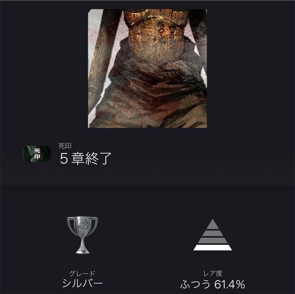 f:id:tatsutatsu2150:20210110024453j:plain