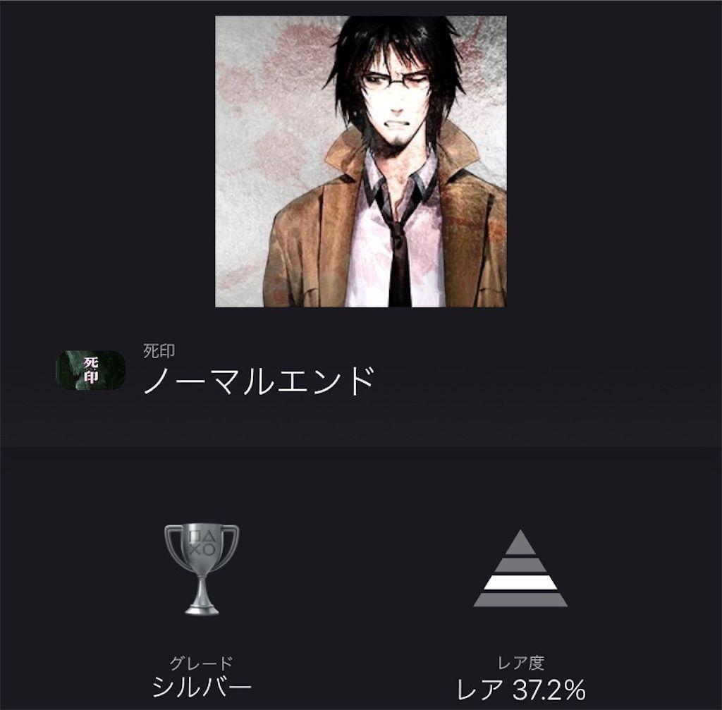 f:id:tatsutatsu2150:20210110024628j:plain