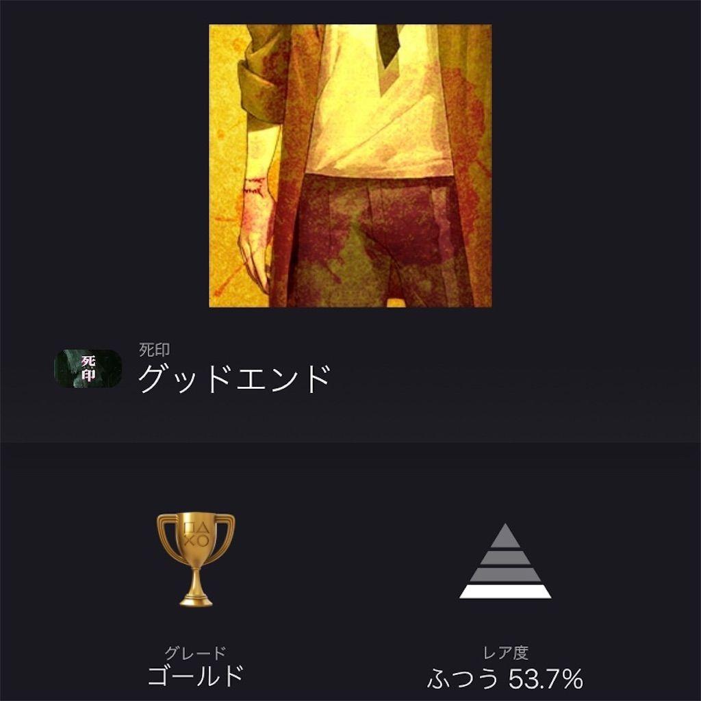 f:id:tatsutatsu2150:20210110024935j:plain