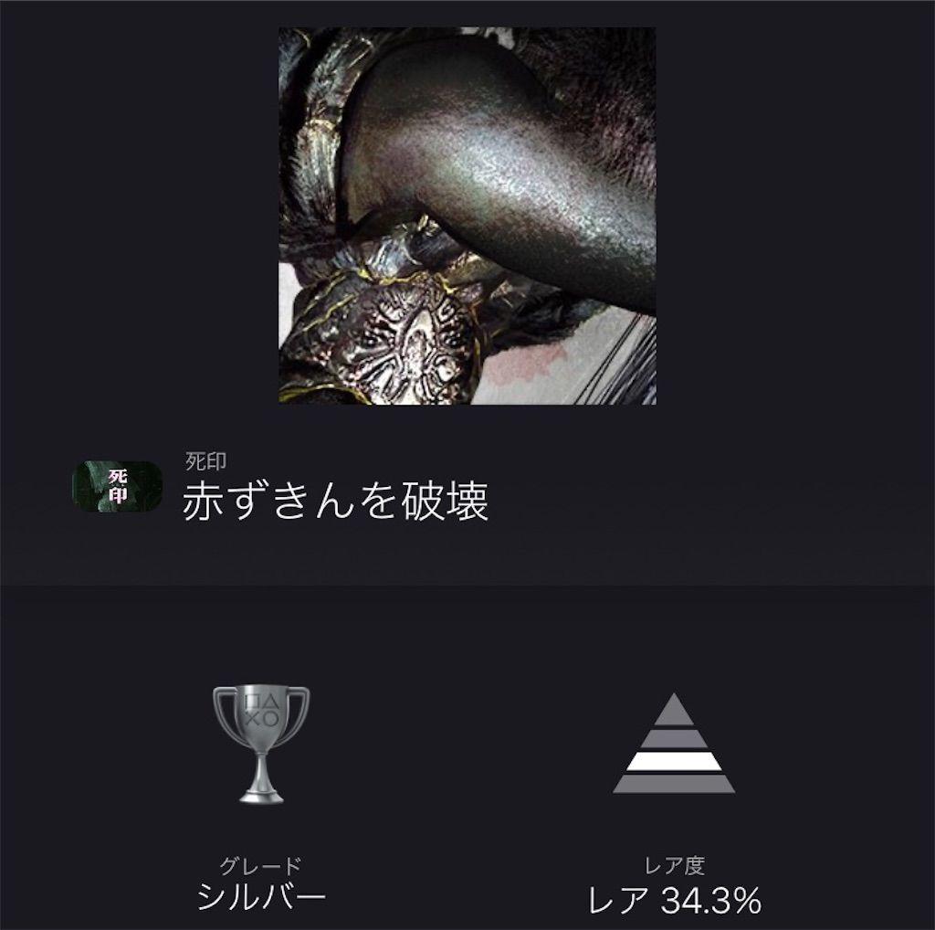 f:id:tatsutatsu2150:20210110025205j:plain