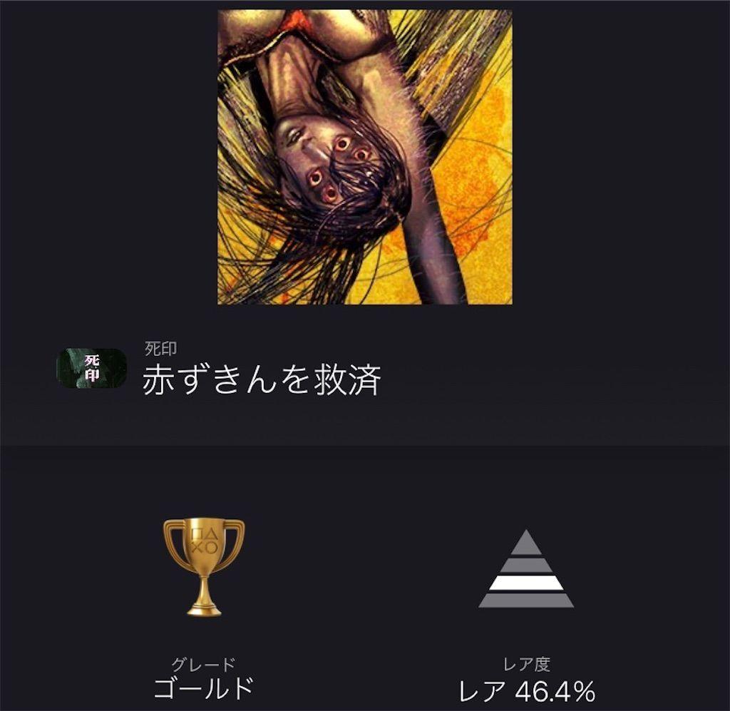 f:id:tatsutatsu2150:20210110025348j:plain