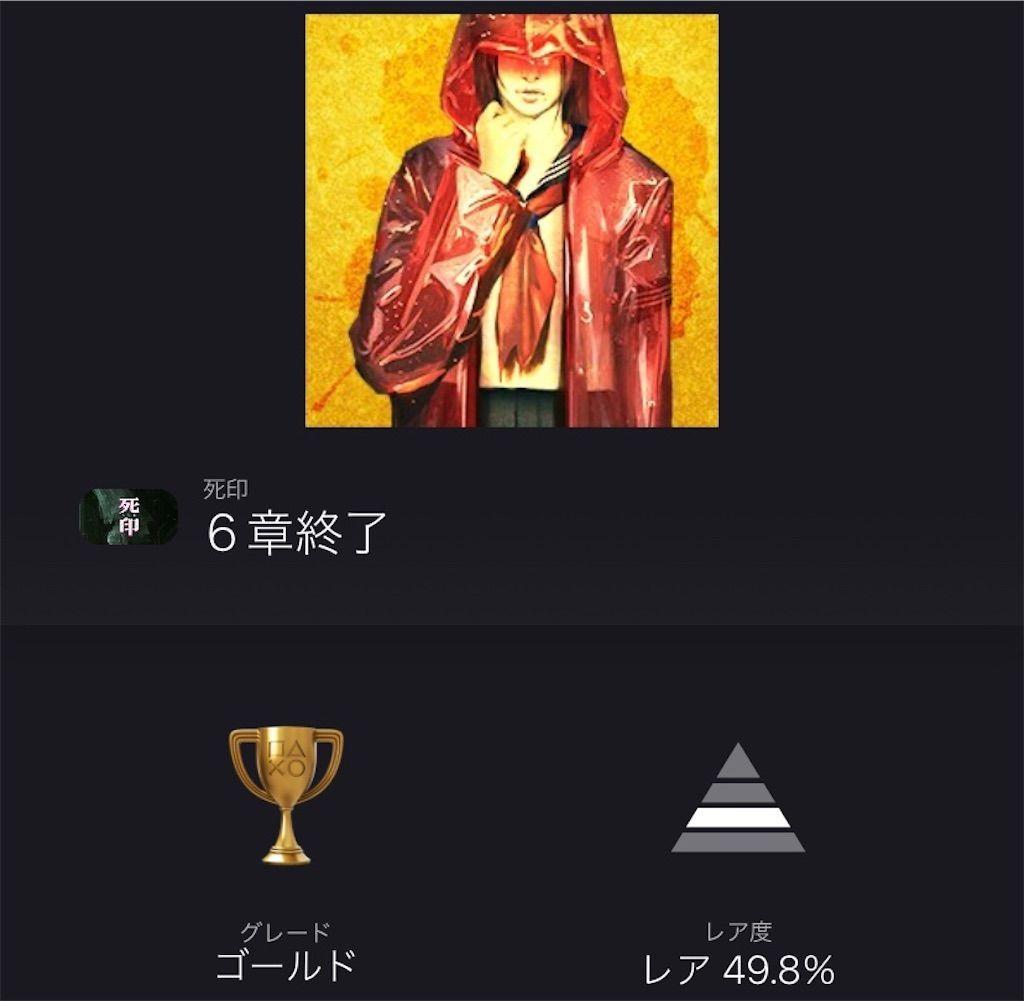 f:id:tatsutatsu2150:20210110025526j:plain
