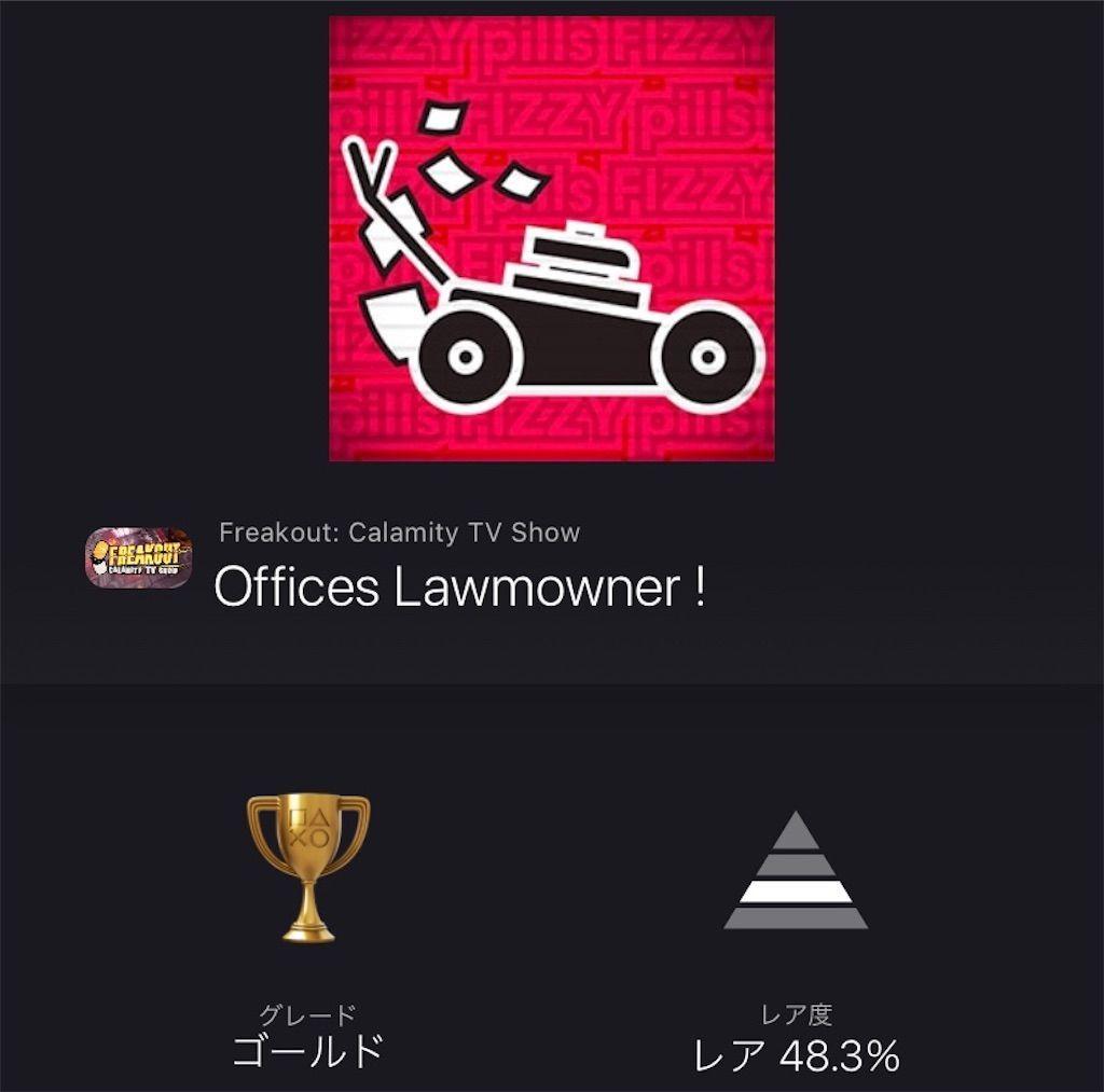 f:id:tatsutatsu2150:20210112081115j:plain
