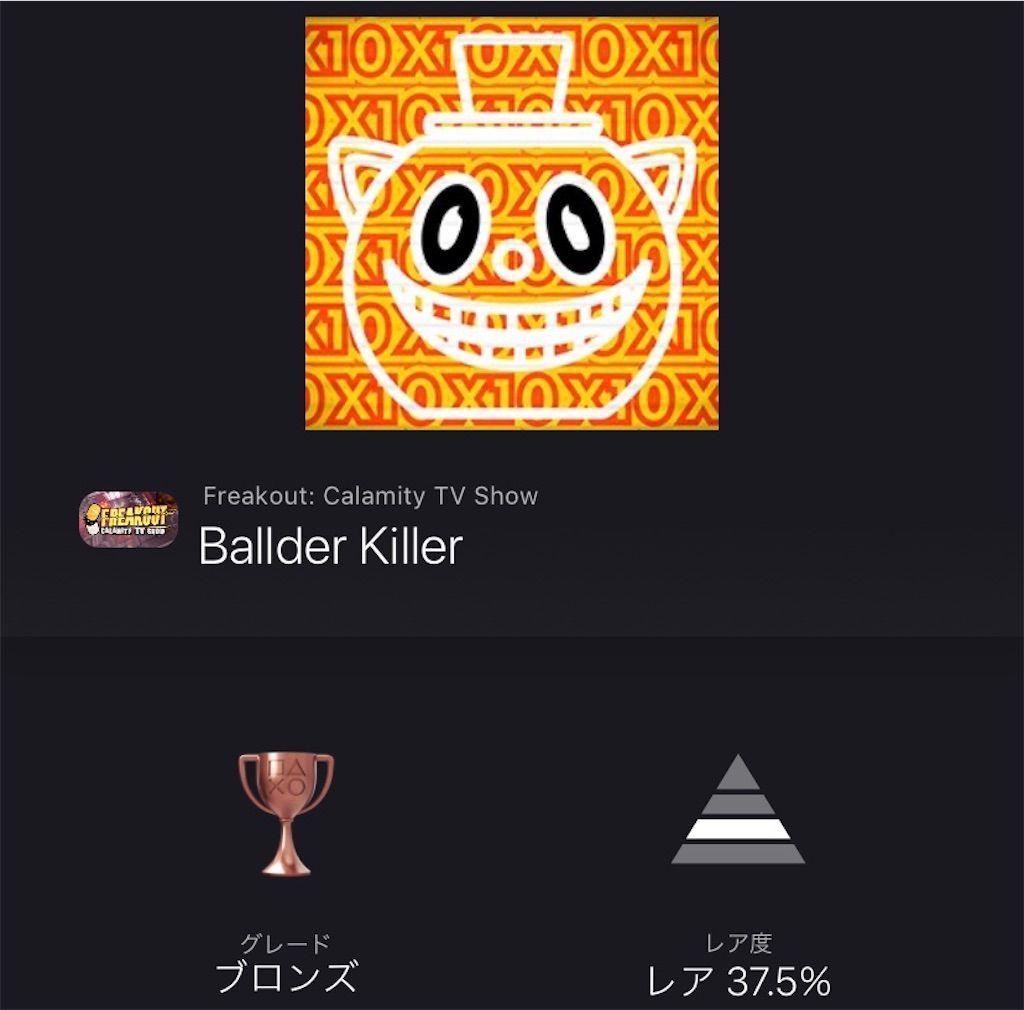 f:id:tatsutatsu2150:20210112100451j:plain
