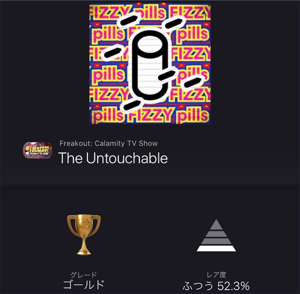 f:id:tatsutatsu2150:20210112102325j:plain