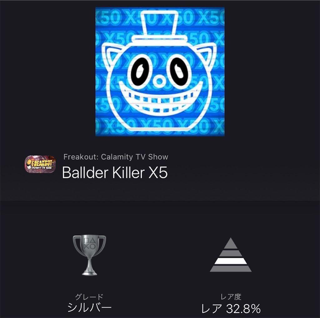 f:id:tatsutatsu2150:20210112232032j:plain