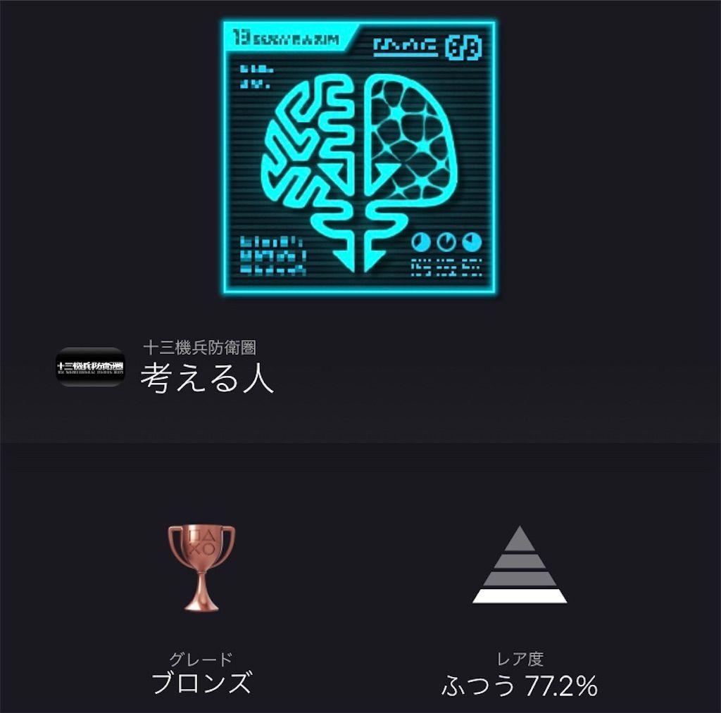 f:id:tatsutatsu2150:20210114051725j:plain