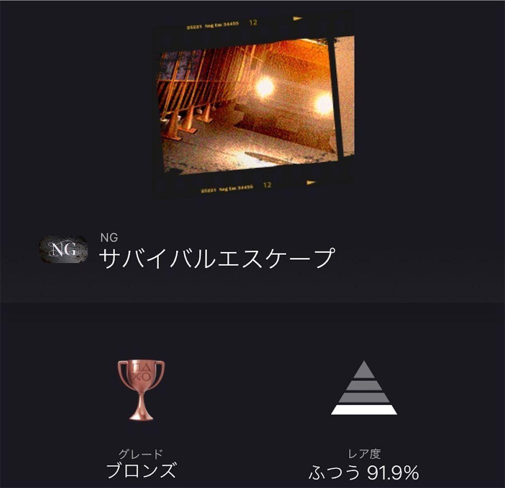 f:id:tatsutatsu2150:20210115022817j:plain
