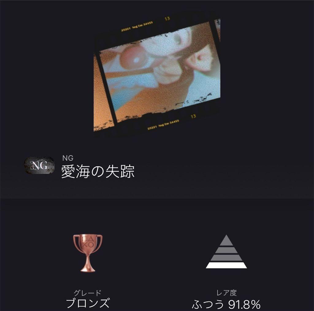 f:id:tatsutatsu2150:20210115022952j:plain