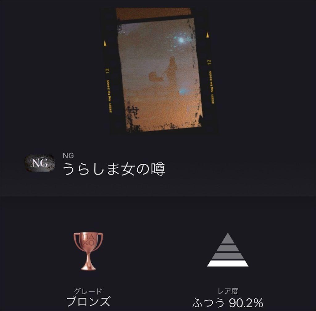 f:id:tatsutatsu2150:20210115031751j:plain