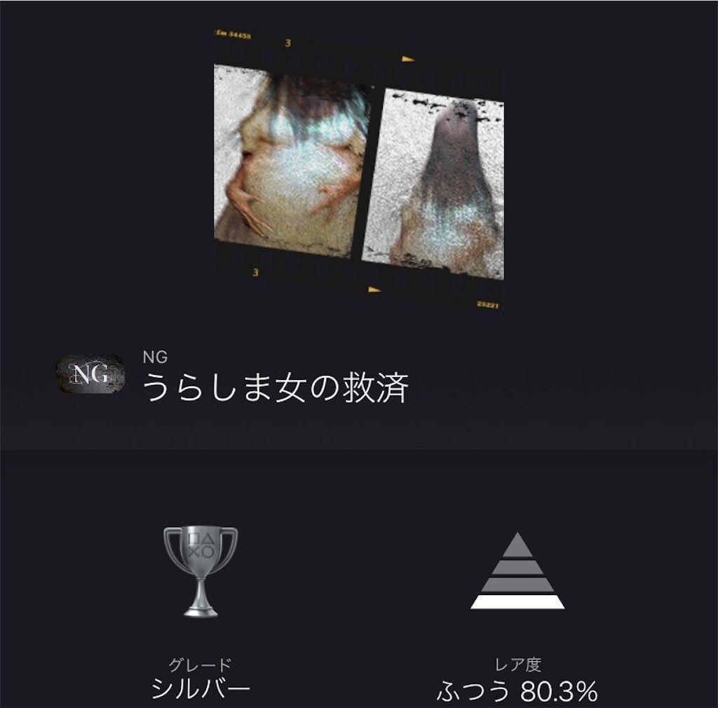 f:id:tatsutatsu2150:20210115032252j:plain