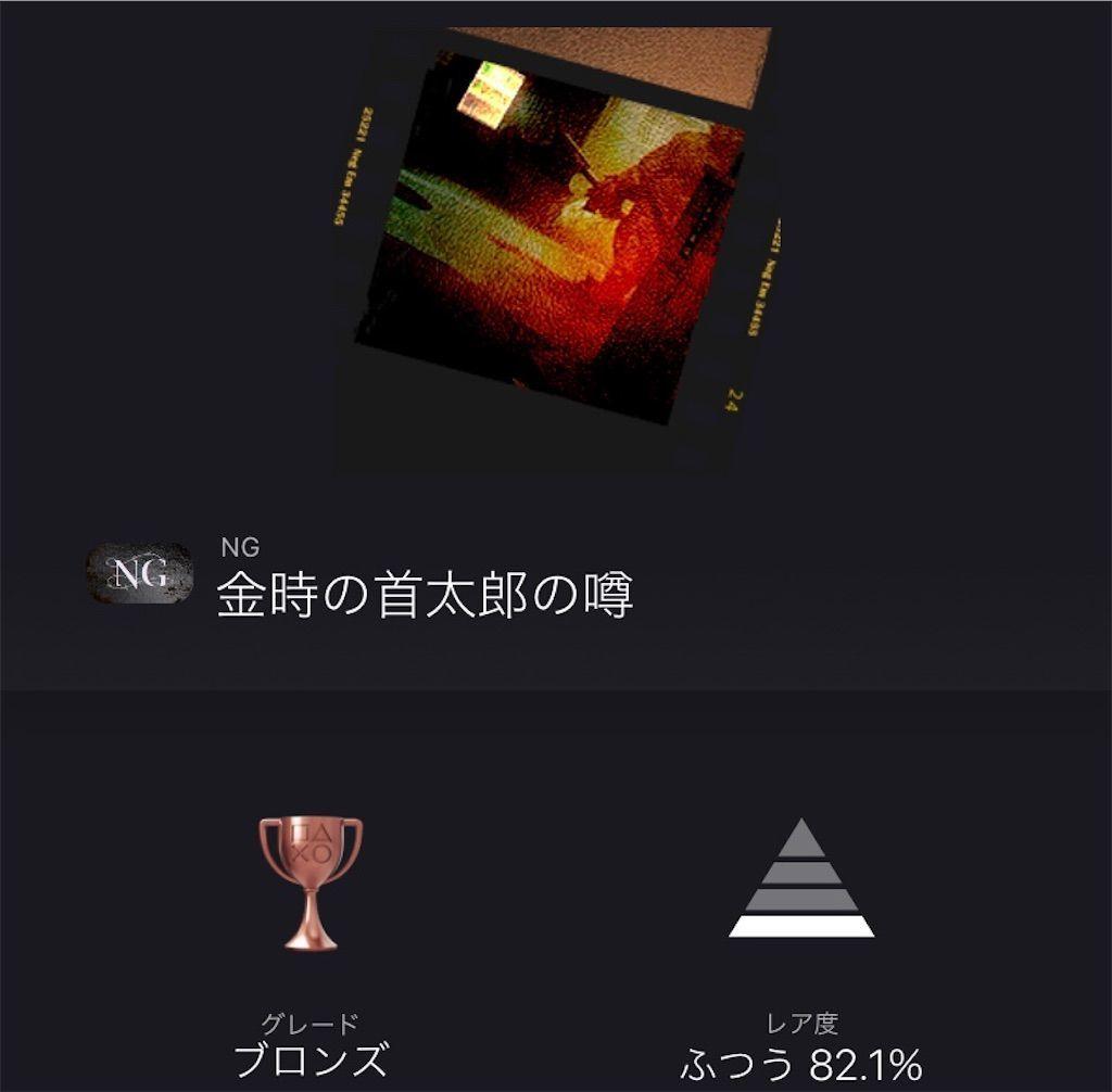 f:id:tatsutatsu2150:20210115032500j:plain