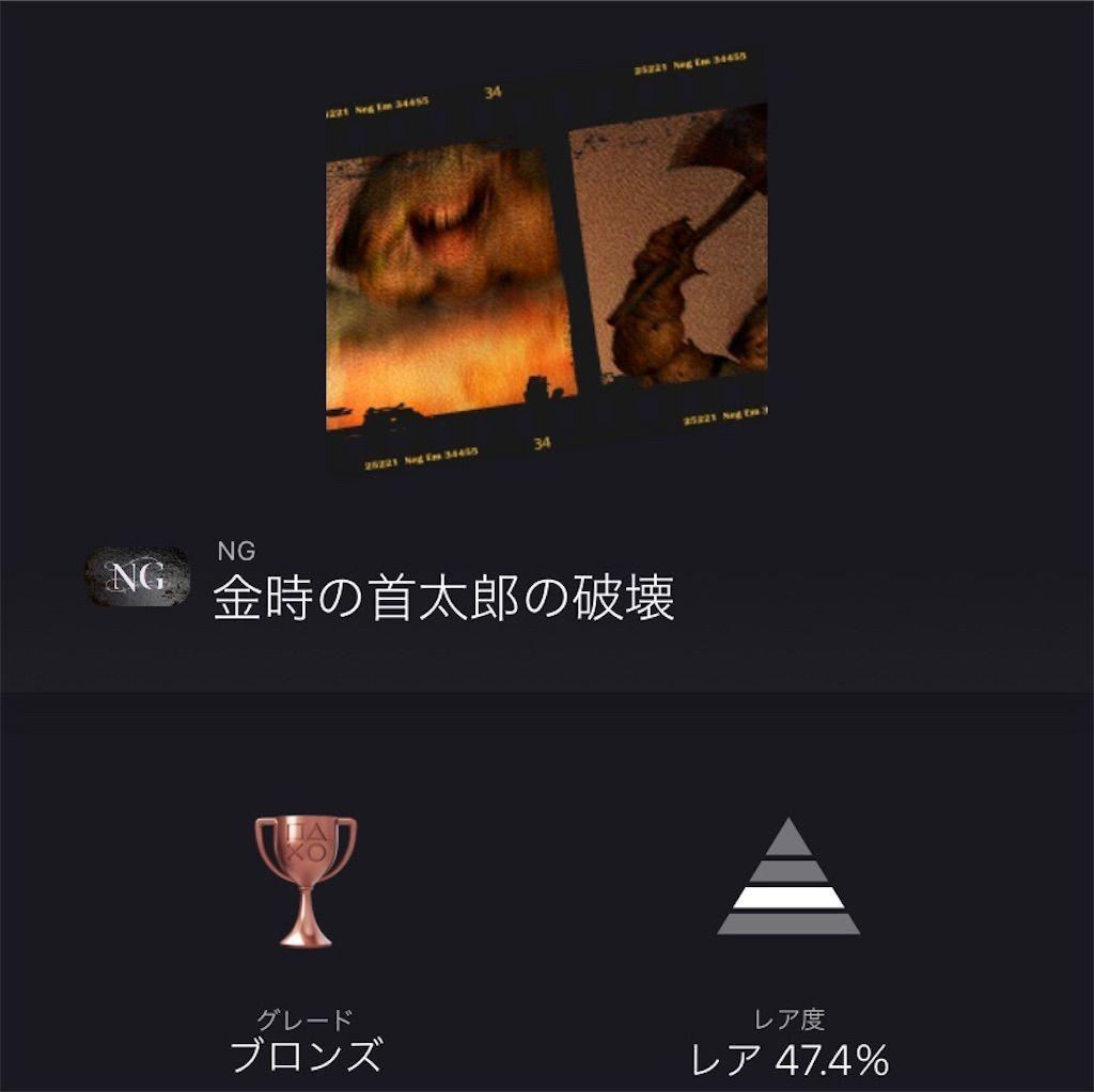 f:id:tatsutatsu2150:20210115032754j:plain