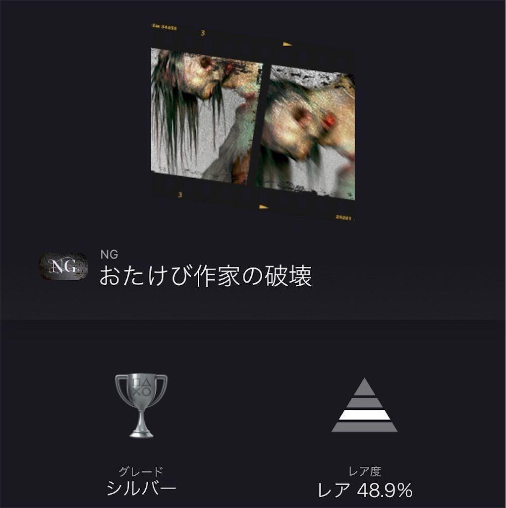 f:id:tatsutatsu2150:20210115045911j:plain