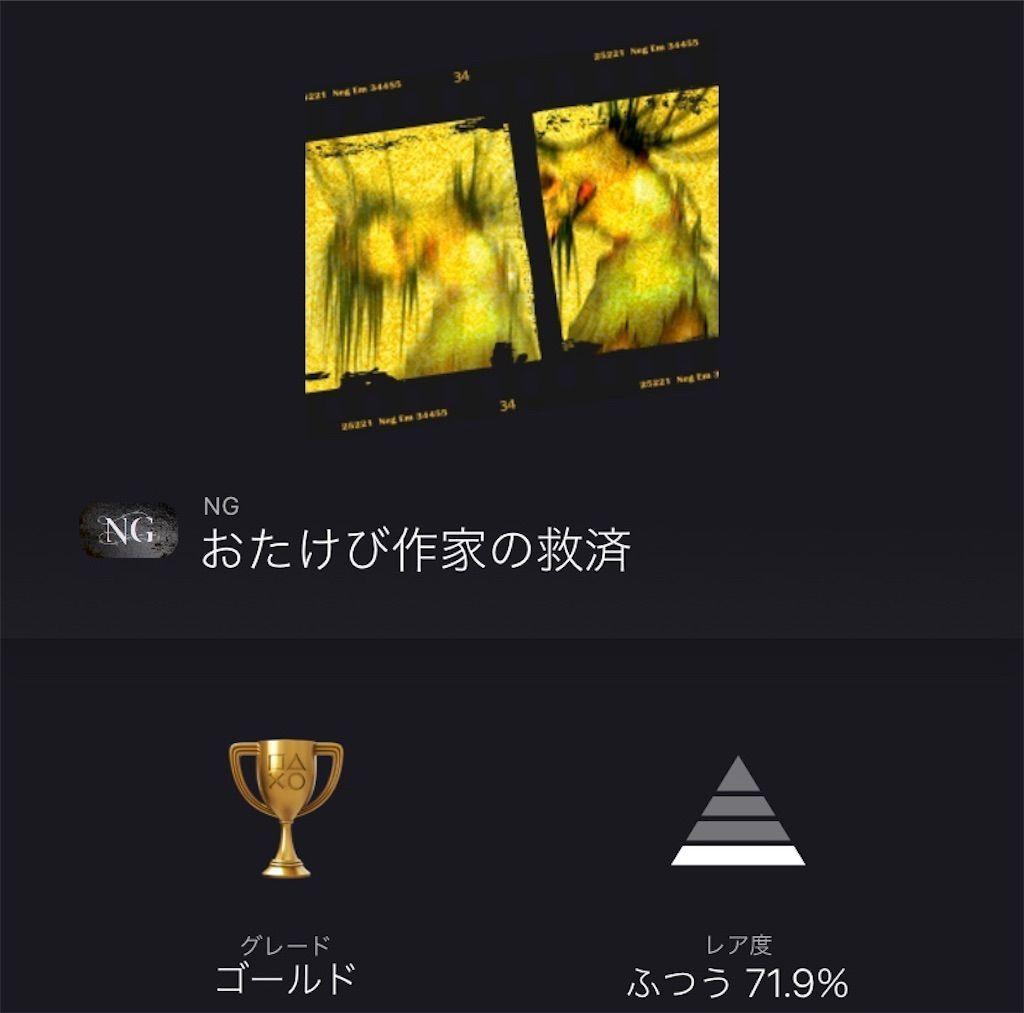 f:id:tatsutatsu2150:20210115050230j:plain