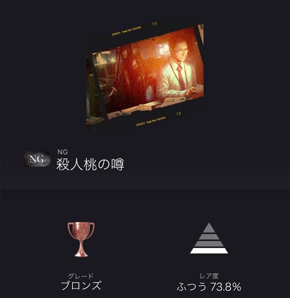 f:id:tatsutatsu2150:20210115050448j:plain