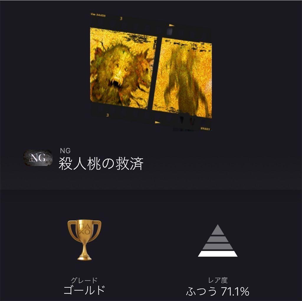 f:id:tatsutatsu2150:20210115050734j:plain