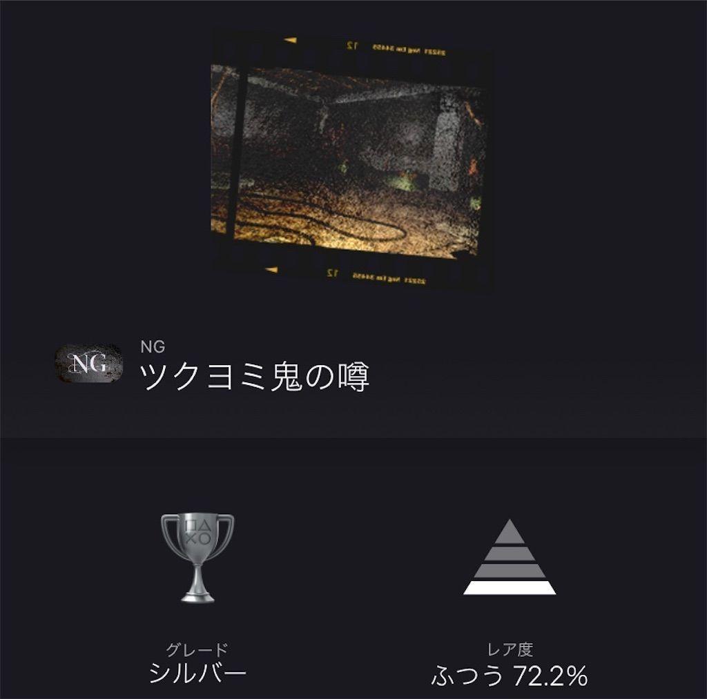 f:id:tatsutatsu2150:20210115052021j:plain