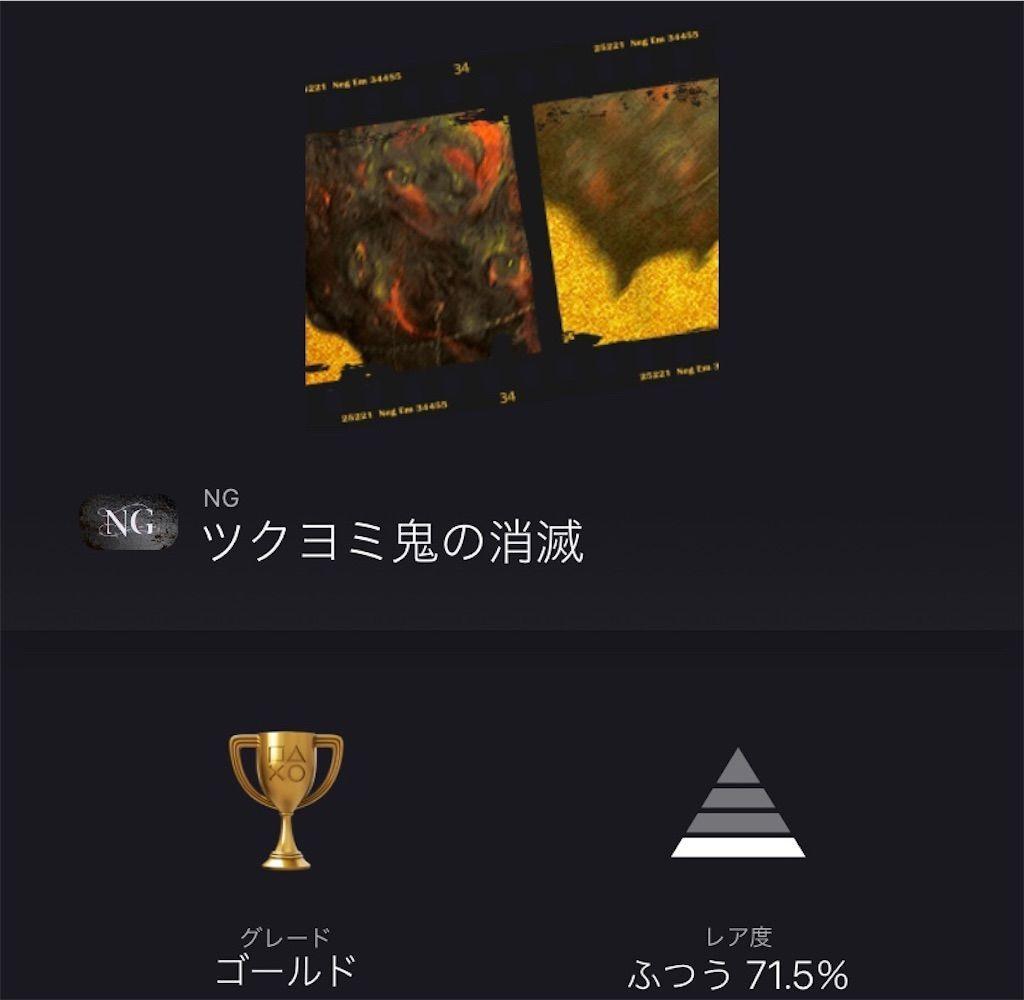 f:id:tatsutatsu2150:20210115052116j:plain