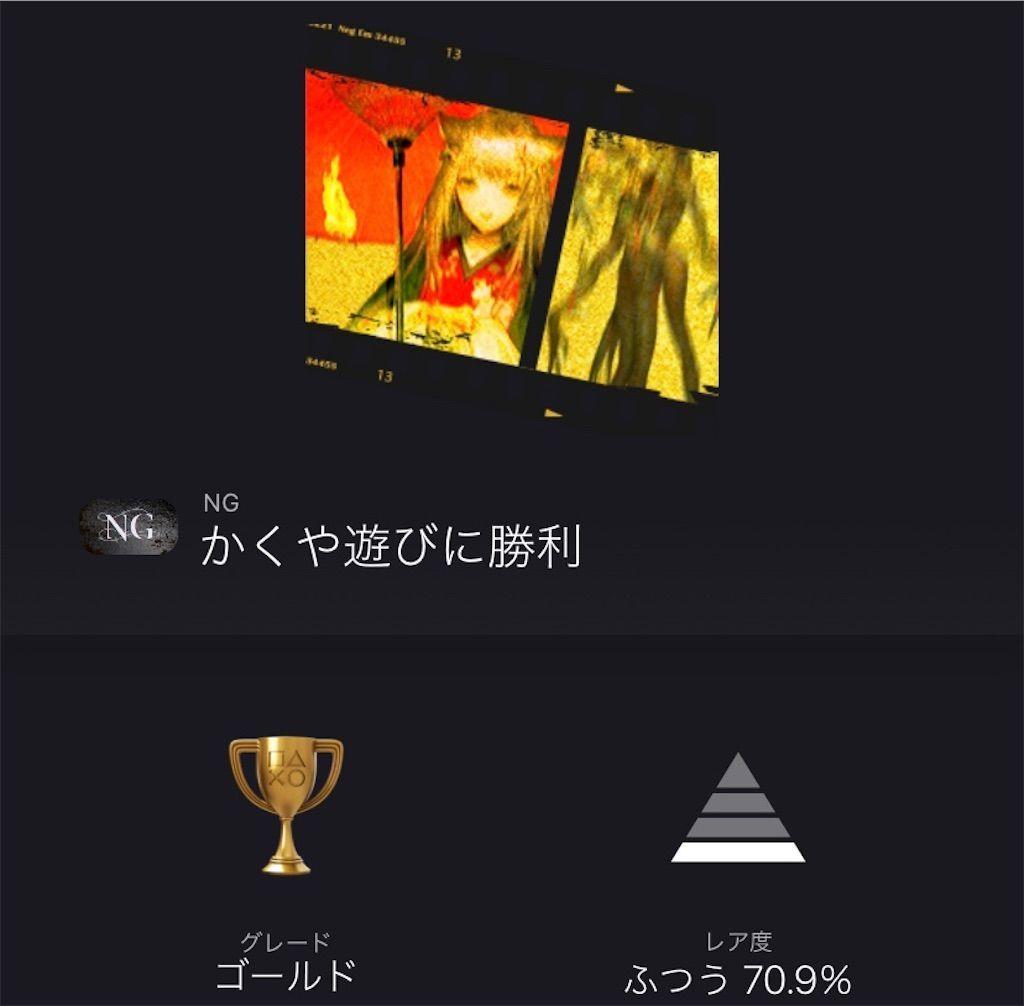 f:id:tatsutatsu2150:20210115052909j:plain