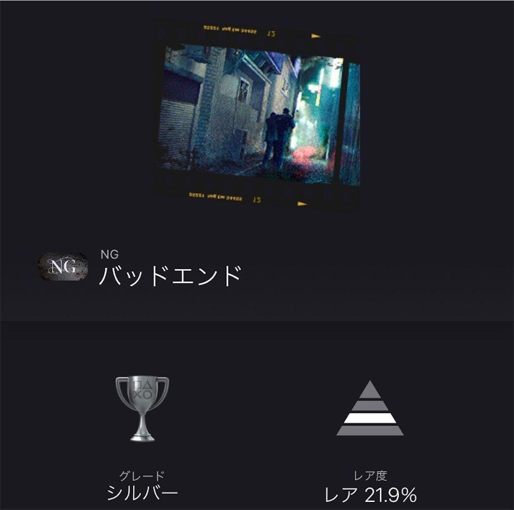 f:id:tatsutatsu2150:20210115053023j:plain