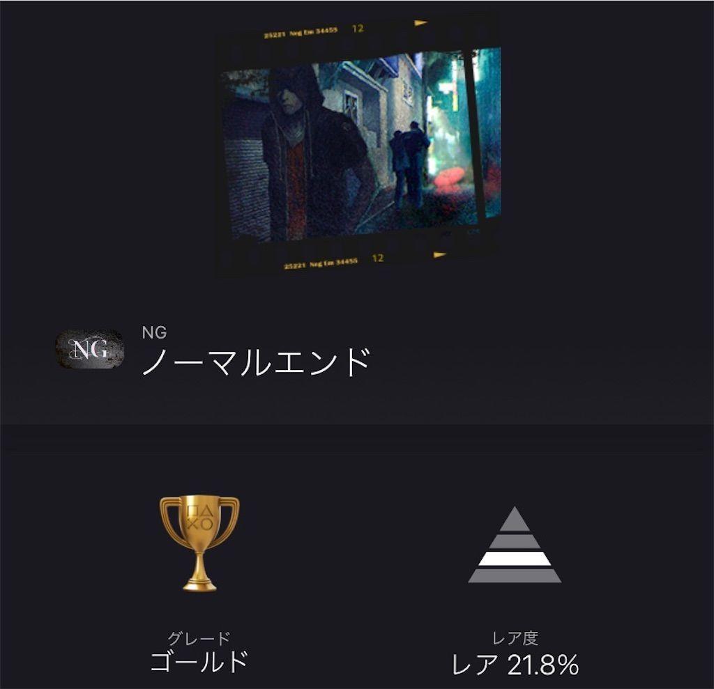 f:id:tatsutatsu2150:20210115053436j:plain