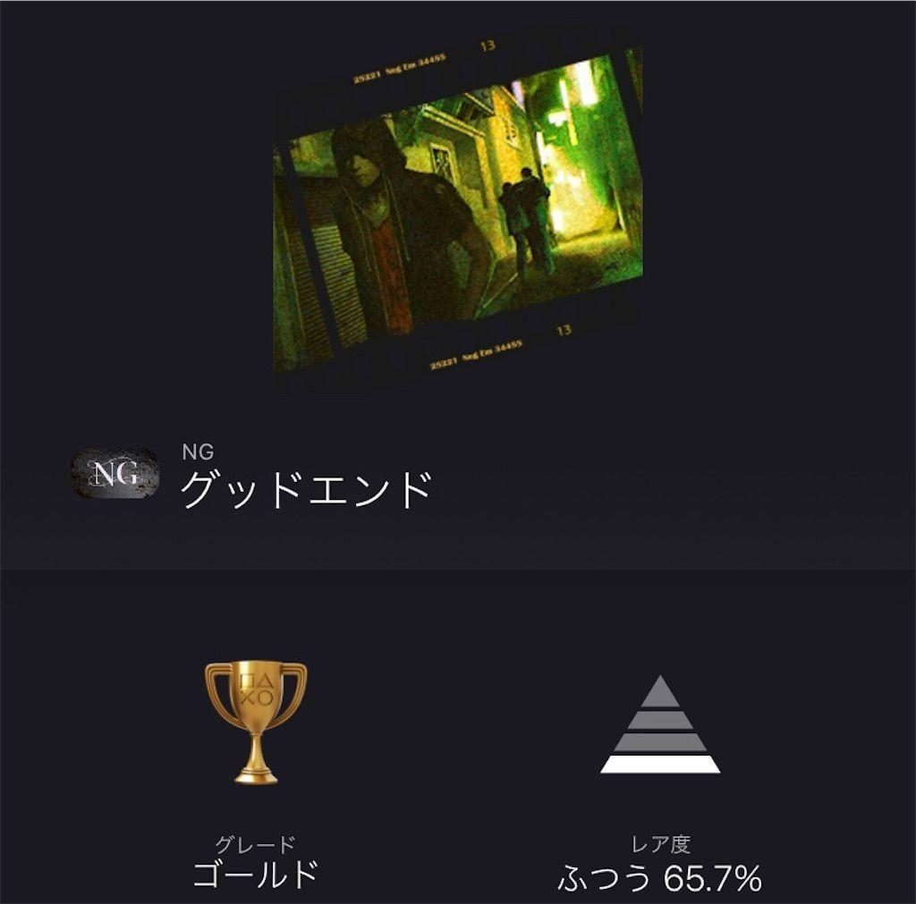 f:id:tatsutatsu2150:20210115054604j:plain