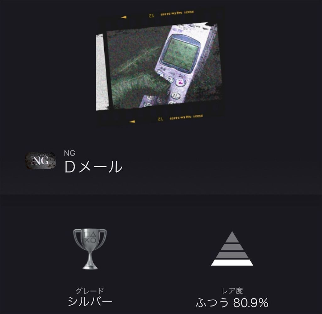 f:id:tatsutatsu2150:20210115054809j:plain