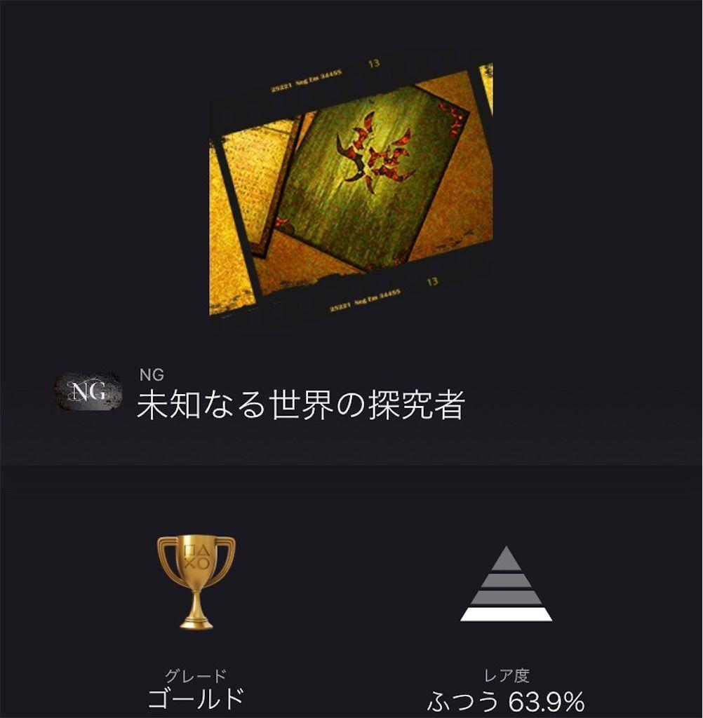 f:id:tatsutatsu2150:20210115055323j:plain