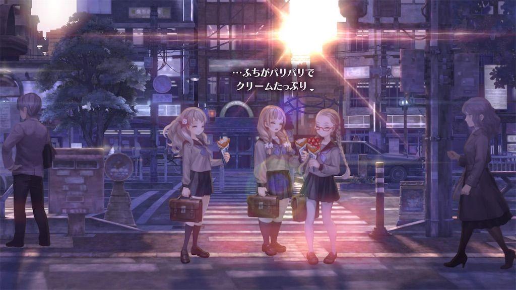 f:id:tatsutatsu2150:20210117051853j:plain