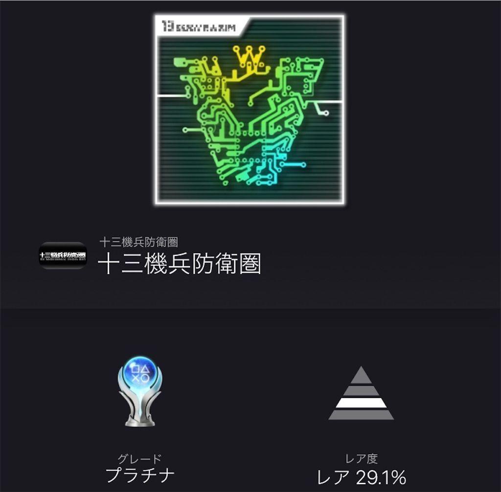 f:id:tatsutatsu2150:20210118061444j:plain