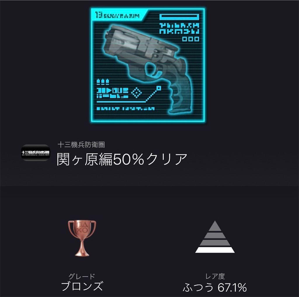 f:id:tatsutatsu2150:20210118071920j:plain