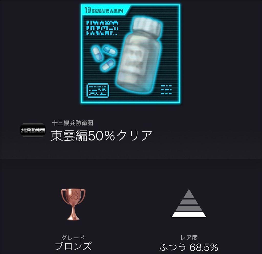 f:id:tatsutatsu2150:20210118075408j:plain
