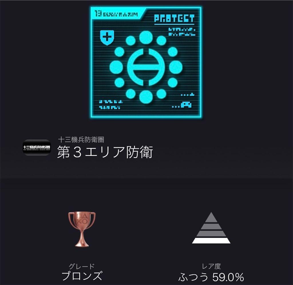 f:id:tatsutatsu2150:20210118080214j:plain