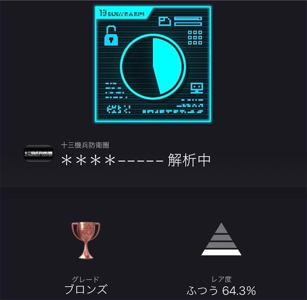 f:id:tatsutatsu2150:20210118080652j:plain
