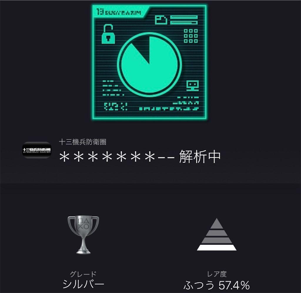 f:id:tatsutatsu2150:20210118080804j:plain