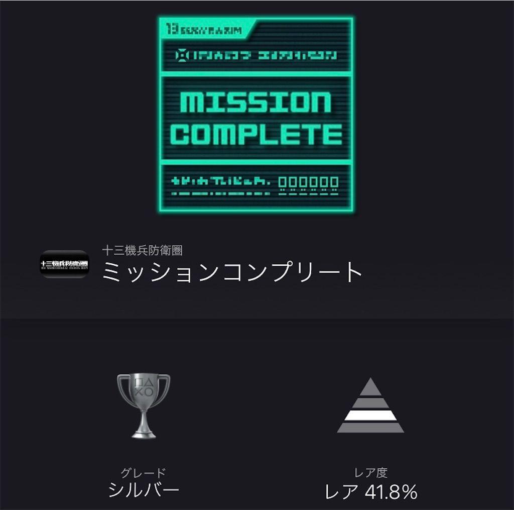 f:id:tatsutatsu2150:20210118081542j:plain