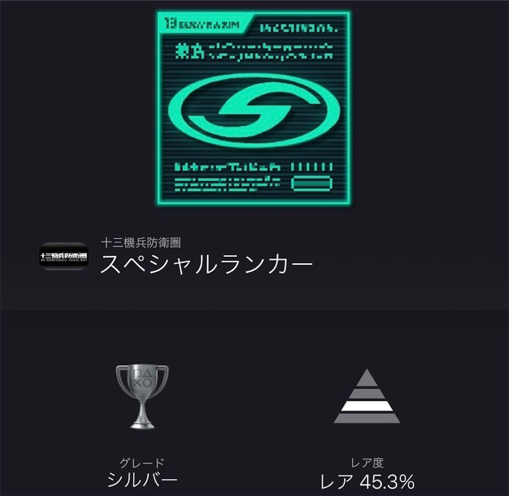 f:id:tatsutatsu2150:20210118081745j:plain