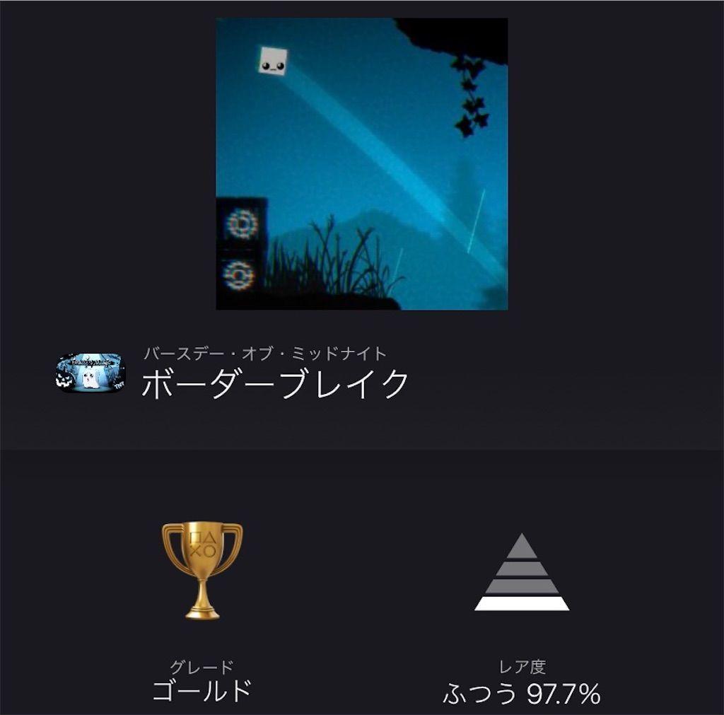 f:id:tatsutatsu2150:20210119024649j:plain